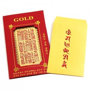재물재수 부적 금카드